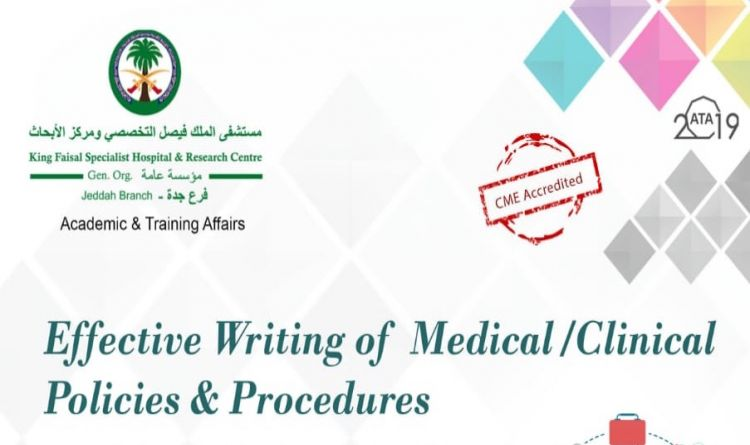 Effective Writing of Medical/Clinical Politics & Procedures