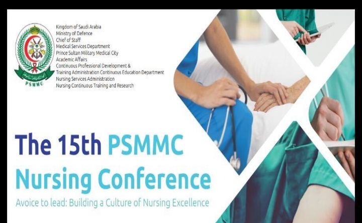 The 15th PSMMC Nursing Conference