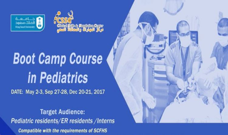 Boot Camp Course in Pediatrics