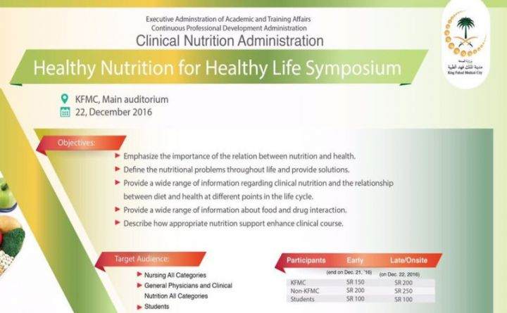 Healthy Nutrition for Healthy Life Symposium
