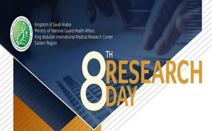 8th Research Day