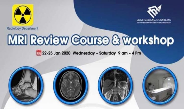 MRI Review Course & Workshop