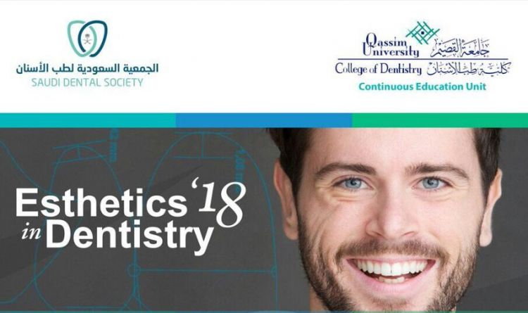 Esthetics '18 in Dentistry  2nd Module : Digital Smile Design and emotional dentistry