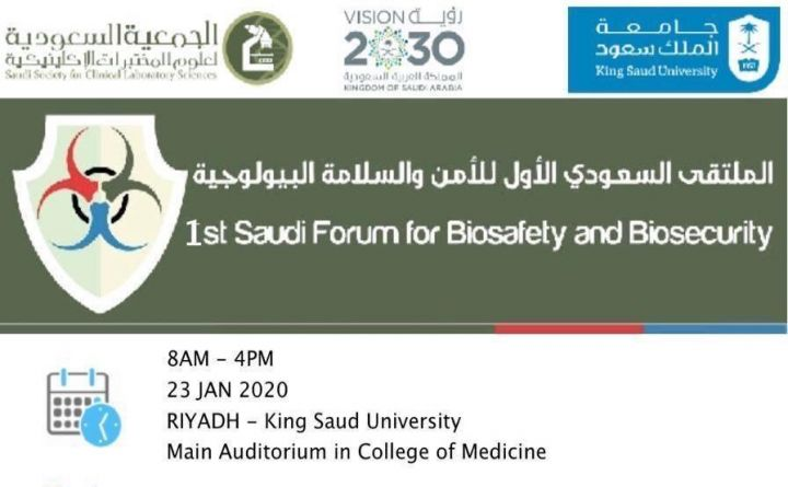 1st Saudi Forum For Biosafety and Biosecurity