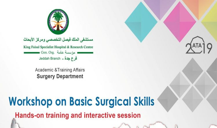 Workshop on Basic Surgical Skills