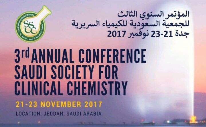 3rd Annual Conference Saudi Society for Clinical Chemistry