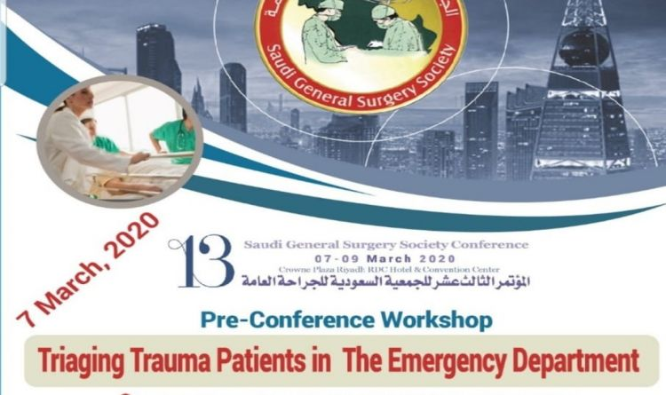 Triaging Trauma Patients in The Emergency Department