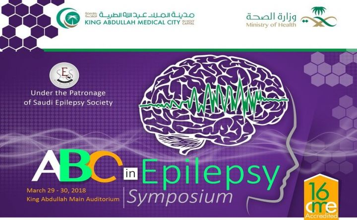 ABC in Epilepsy Symposium