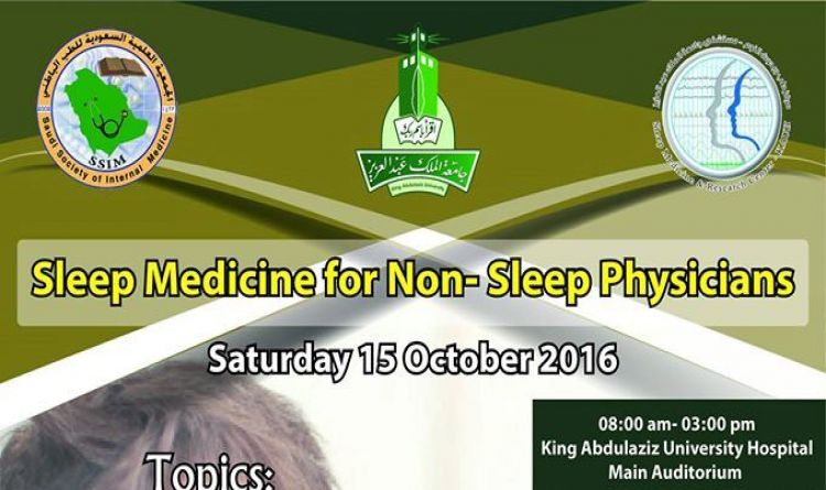 Sleep Medicine for Non Sleep Physicians