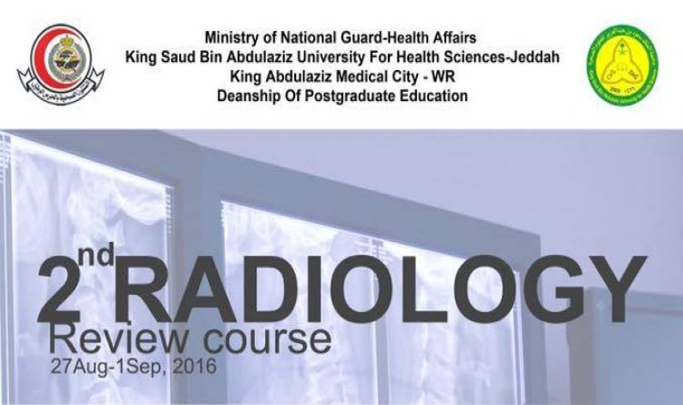 2nd Radiology Review Course 2016