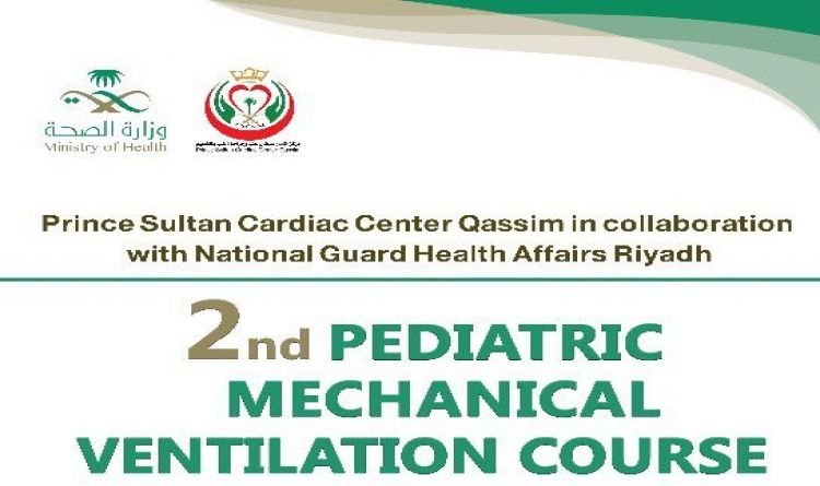 2nd Pediatric Mechanical Ventilation Course