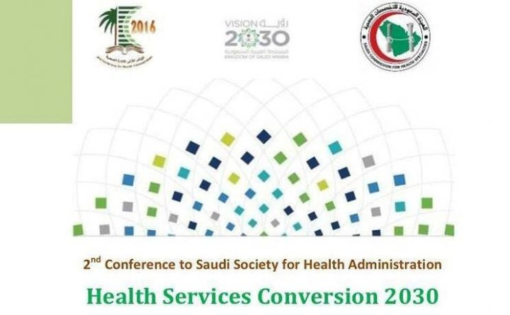2nd Conference to Saudi Society for Health Administration