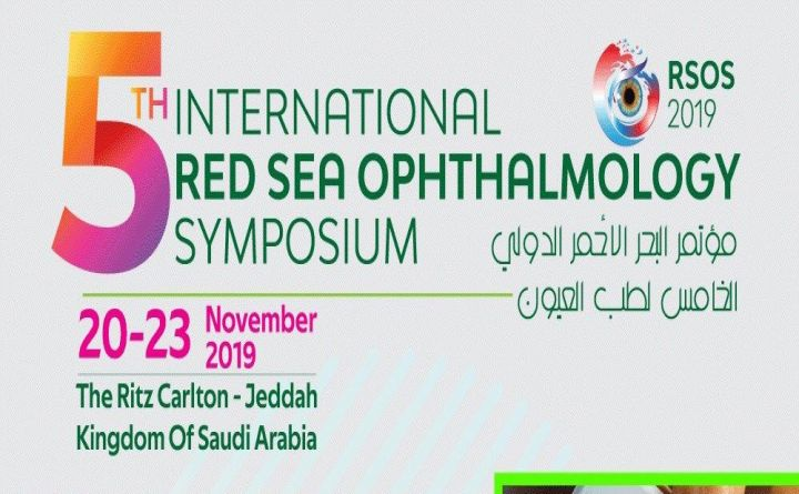 5th International Red Sea Ophthalmology Symposium