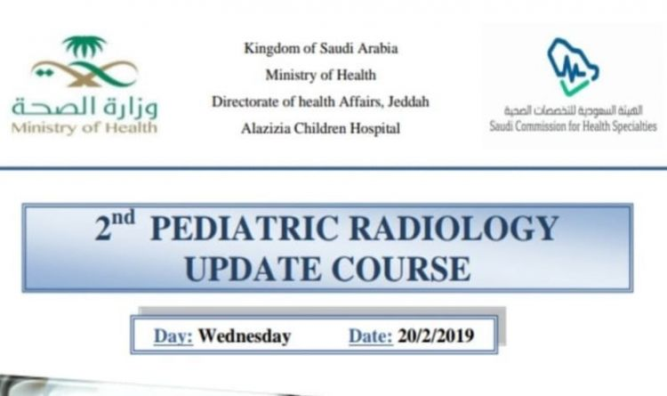 2nd Pediatric Radiology Update Course