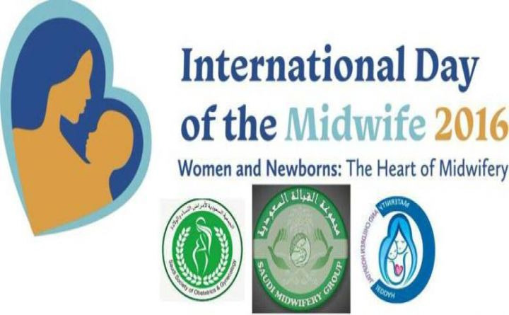 International day of the Midwife 2016
