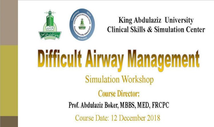 Difficult Airway Management Simulation Workshop