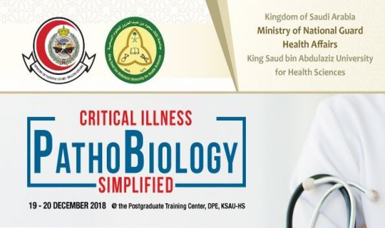 Critical Illness Pathobiology Simplified