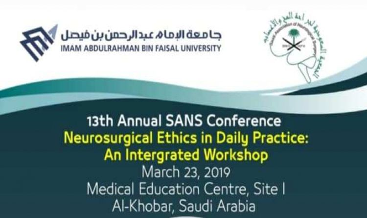 Neurological Ethics in Daily Practice : A Integrated Workshop