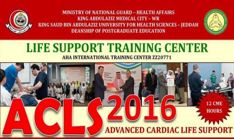 Advanced Cardiac Life Support (ACLS ) 2016
