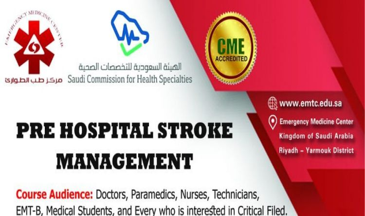 Pre Hospital Stroke Management