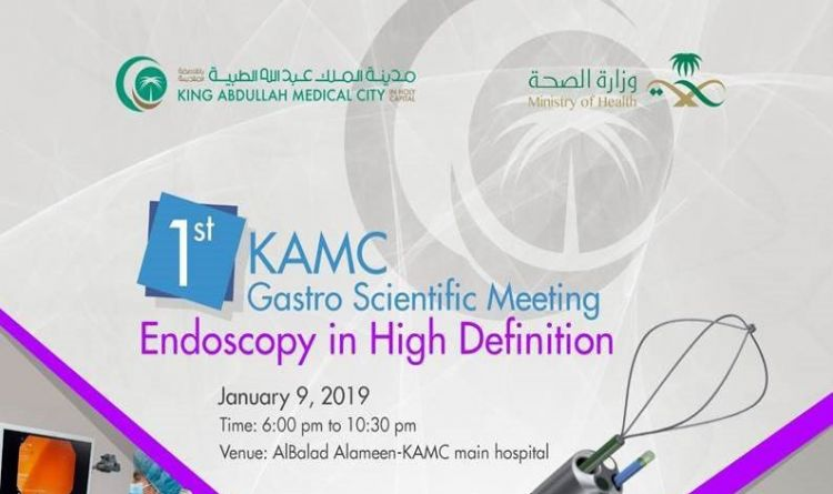 1st KAMC Gastro Scientific Meeting : Endoscopy in High Definition