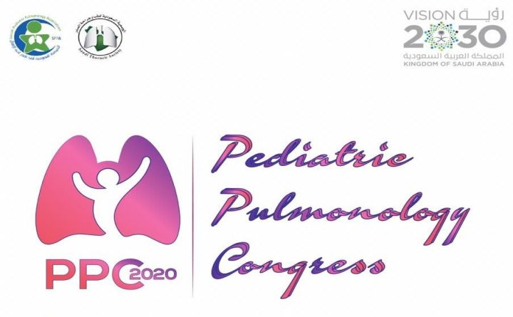 Pediatric Pulmonary Congress
