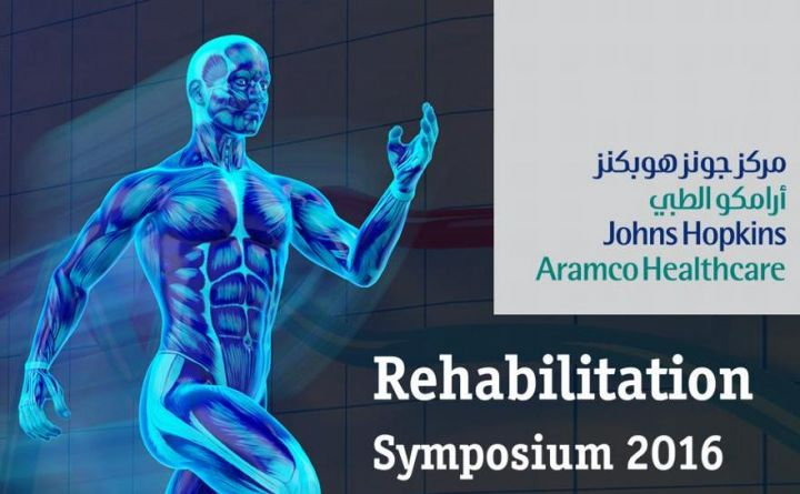 Rehabilitation Symposium 2016