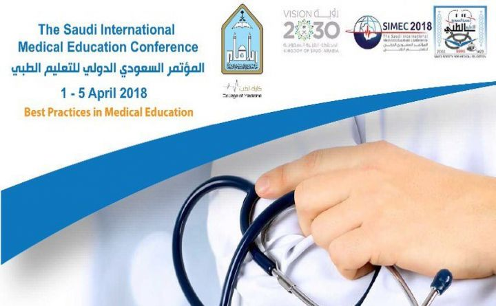 The Saudi International Medical Education COnference