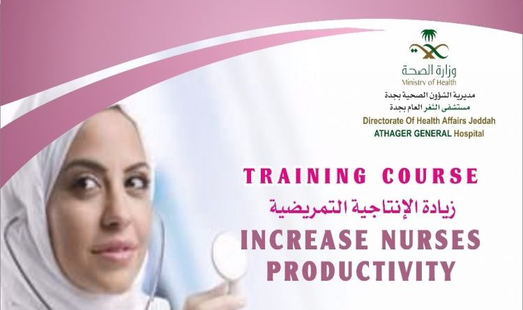 Increase Nurses Productivity
