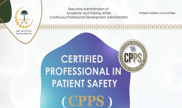 Certified Professional in Patient Safety (CPPS)