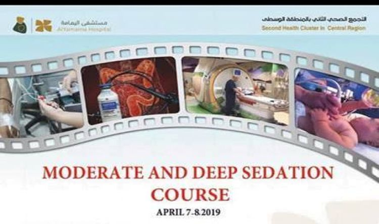 Moderate and Deep Sedation Course