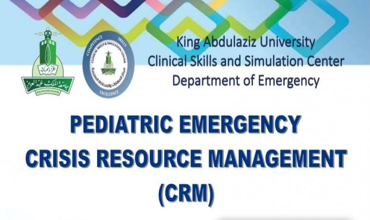 Pediatric Emergency Crisis Recourse Management ( CRM )