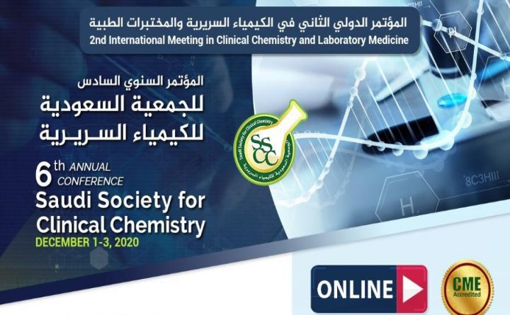 6th Annual Conference Saudi Society for Clinical Chemistry