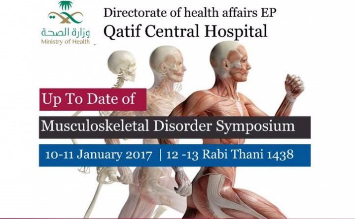 Up to Date of Muscoskeletal Disorder Symposium