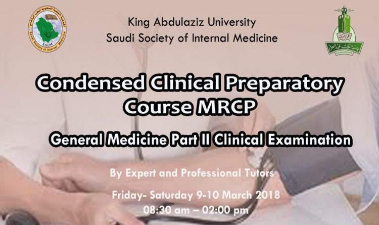 Condensed Clinical Preparatory Course MRCP |  General Medicine Part II CLinical Examination