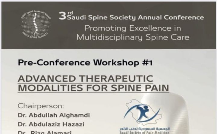 Advanced Therapeutic Modalities For Spine Pain