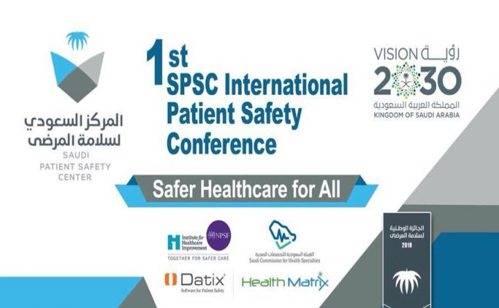 1st SPSC International Patient Safety Conference