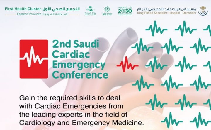 2nd Saudi Cardiac Emergency Conference