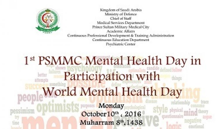 1st PSMMC Mental Health Health Day in Participation with World Mental Health Day