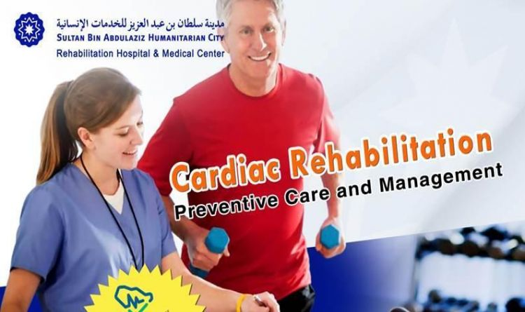 Cardiac Rehabilitation : Preventive Care and Management