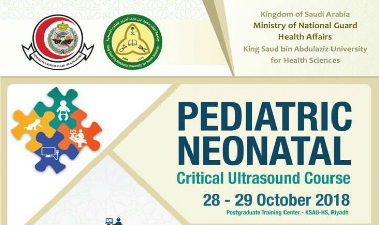 Pediatric Neonatal Critical Ultrasound Course