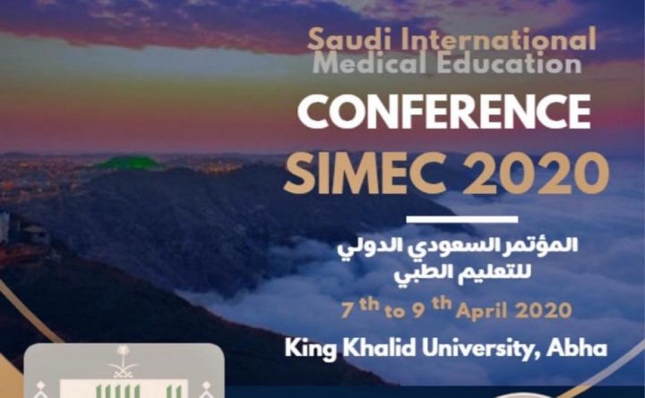 Saudi International Medical Education Conference