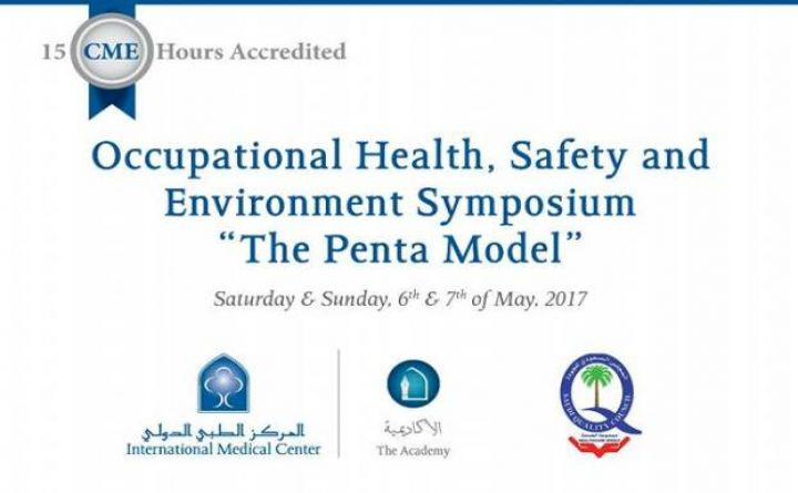 Occupational Health Safety and Environment Symposium
