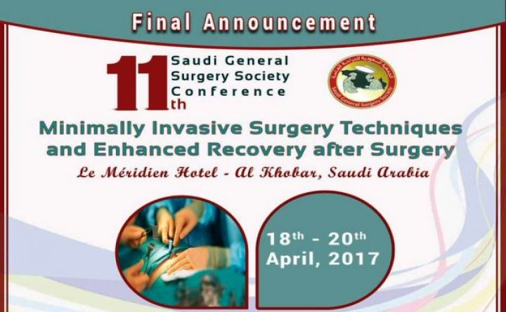 11th Saudi General Surgery Society Conference