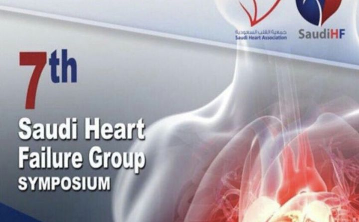 7th Saudi Heart Failure Group Symposium