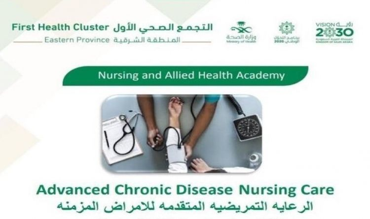 Advanced Chronic Disease Nursing Care