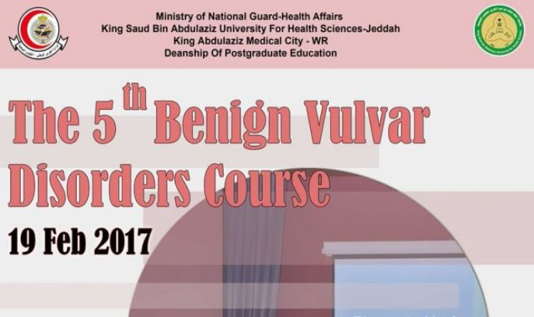 The 5th Benign Vulvar Disorder Course