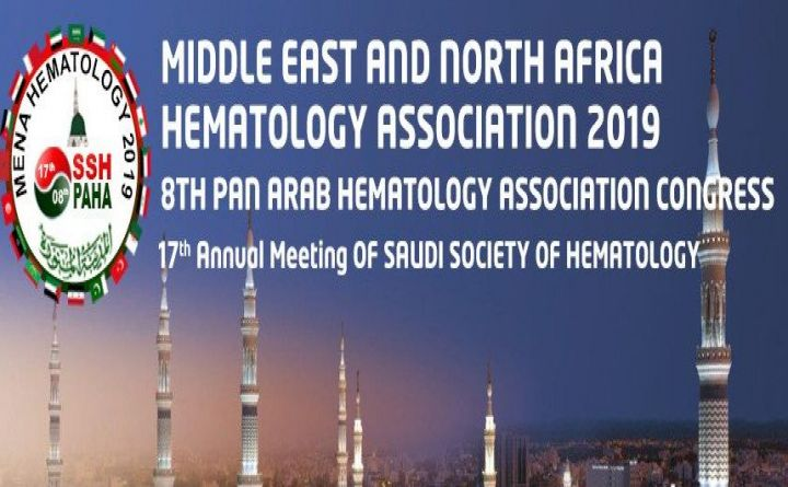 17th Annual Meeting of Saudi Society of Hematology