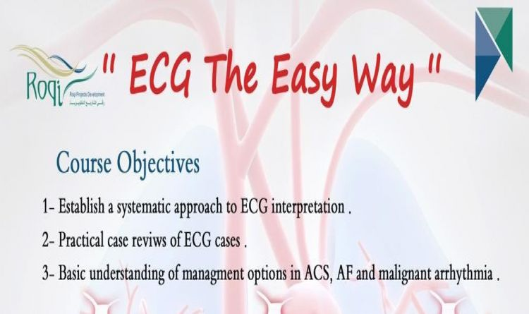 ECG The Easy Way