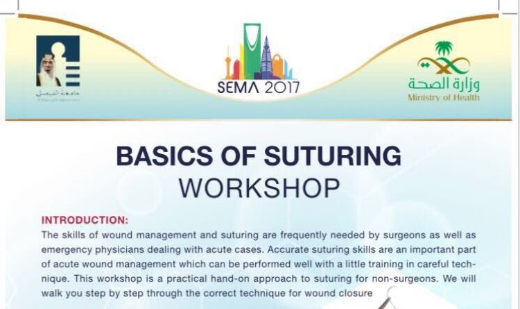 BASICS OF SUTURING Workshop